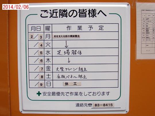 https://blogs.yahoo.co.jp/IMG/ybi/1/fe/4e/bazu55555/folder/109946/img_109946_31169368_7?1392202601