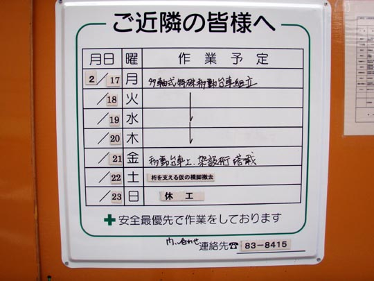 https://blogs.yahoo.co.jp/IMG/ybi/1/fe/4e/bazu55555/folder/109946/img_109946_31189173_1?1393014525