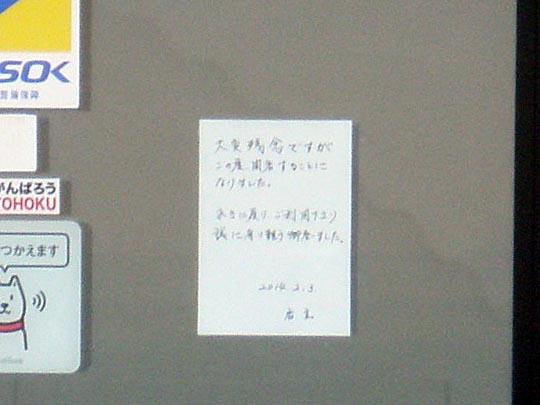 https://blogs.yahoo.co.jp/IMG/ybi/1/fe/4e/bazu55555/folder/109946/img_109946_31194978_3?1393266359
