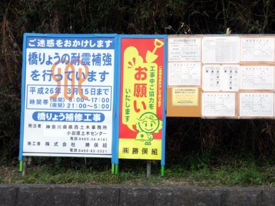 https://blogs.yahoo.co.jp/IMG/ybi/1/fe/4e/bazu55555/folder/109946/img_109946_31194978_13?1393266359