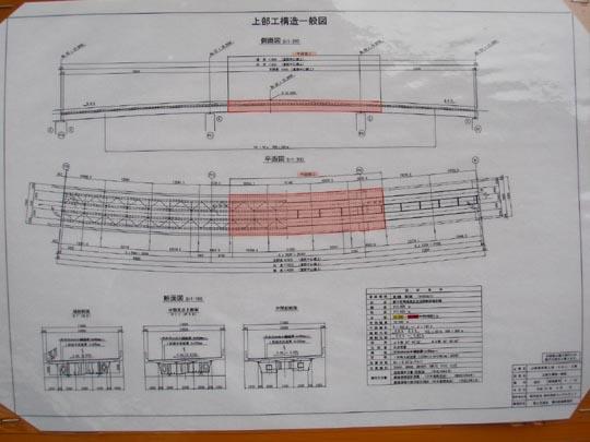 https://blogs.c.yimg.jp/res/blog-fe-4e/bazu55555/folder/109946/29/31319229/img_6?1397991804