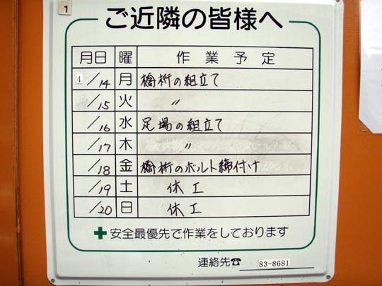 https://blogs.c.yimg.jp/res/blog-fe-4e/bazu55555/folder/109946/29/31319229/img_8?1397991804