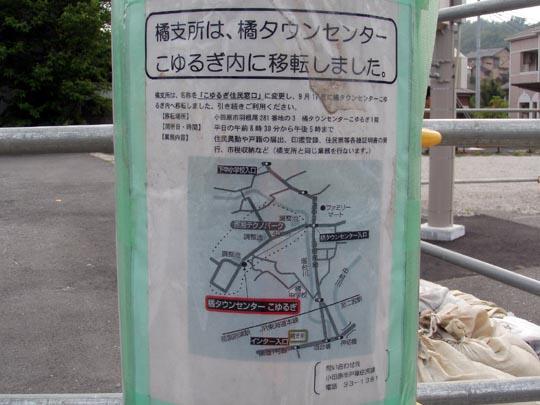 https://blogs.c.yimg.jp/res/blog-fe-4e/bazu55555/folder/109946/00/31413900/img_3?1400701450