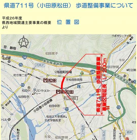 https://blogs.c.yimg.jp/res/blog-fe-4e/bazu55555/folder/109946/76/31419176/img_5?1400933205