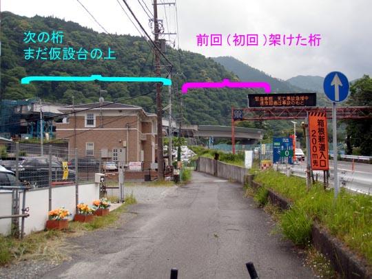 https://blogs.c.yimg.jp/res/blog-fe-4e/bazu55555/folder/109946/05/31424105/img_0?1401117551