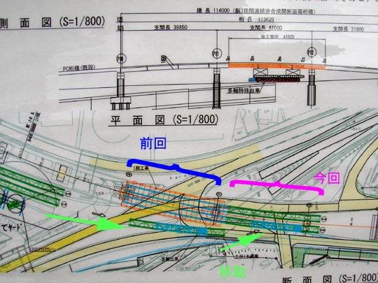 https://blogs.c.yimg.jp/res/blog-fe-4e/bazu55555/folder/109946/05/31424105/img_7?1401117551