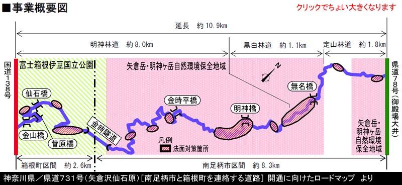 https://blogs.c.yimg.jp/res/blog-fe-4e/bazu55555/folder/109946/84/31461884/img_2?1402529712