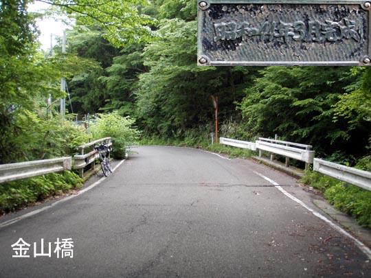https://blogs.c.yimg.jp/res/blog-fe-4e/bazu55555/folder/109946/84/31461884/img_7?1402529712