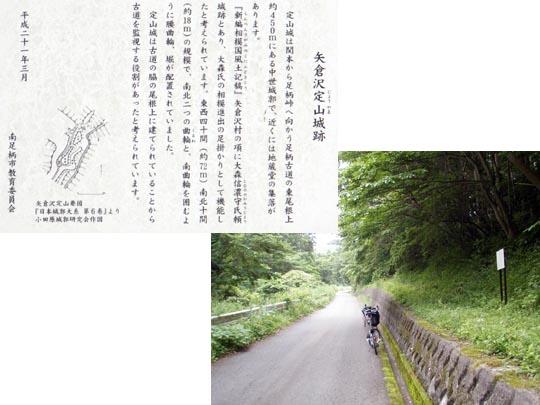 https://blogs.c.yimg.jp/res/blog-fe-4e/bazu55555/folder/109946/69/31477769/img_10?1403267988