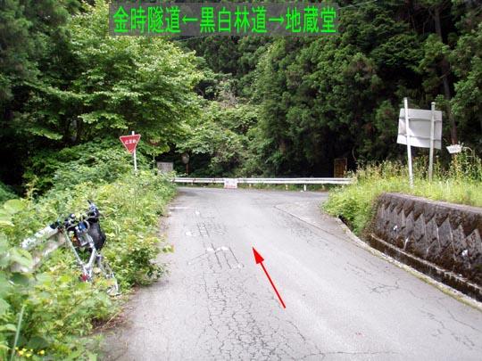 https://blogs.c.yimg.jp/res/blog-fe-4e/bazu55555/folder/109946/69/31477769/img_14?1403267988