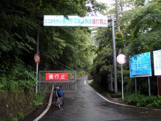 https://blogs.c.yimg.jp/res/blog-fe-4e/bazu55555/folder/109946/89/31482989/img_4?1403517758