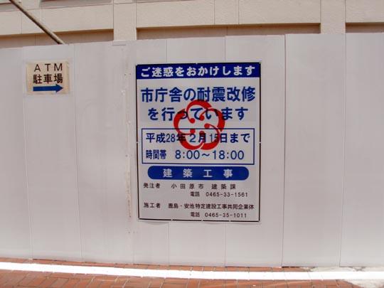 https://blogs.c.yimg.jp/res/blog-fe-4e/bazu55555/folder/109946/06/31485306/img_1?1403627446
