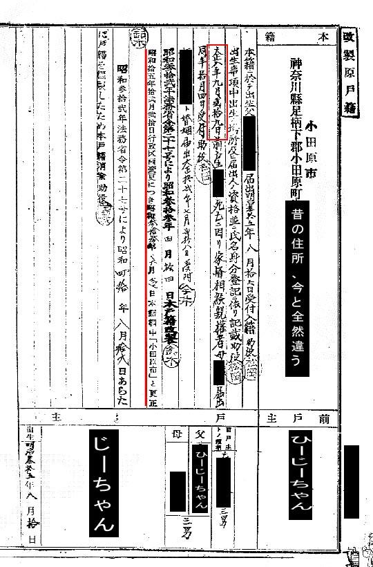 https://blogs.c.yimg.jp/res/blog-fe-4e/bazu55555/folder/109946/06/31485306/img_2?1403627446