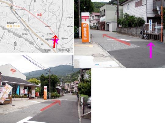 https://blogs.c.yimg.jp/res/blog-fe-4e/bazu55555/folder/109946/55/31491755/img_4?1403950700