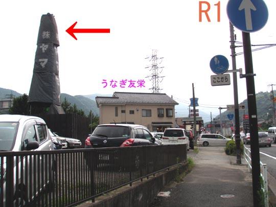 https://blogs.c.yimg.jp/res/blog-fe-4e/bazu55555/folder/109946/87/31520987/img_0?1405255847