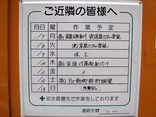 https://blogs.c.yimg.jp/res/blog-fe-4e/bazu55555/folder/109946/03/31521403/img_1?1405269828