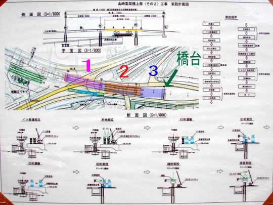 https://blogs.c.yimg.jp/res/blog-fe-4e/bazu55555/folder/109946/03/31521403/img_3?1405269828