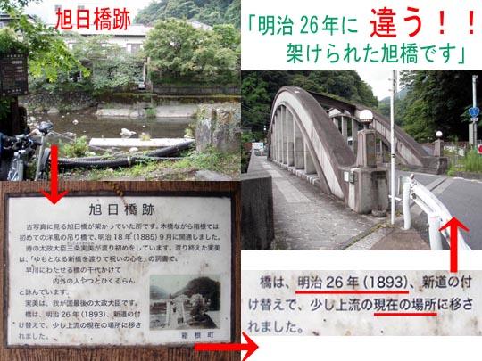 https://blogs.c.yimg.jp/res/blog-fe-4e/bazu55555/folder/109946/08/31529408/img_7?1405616208