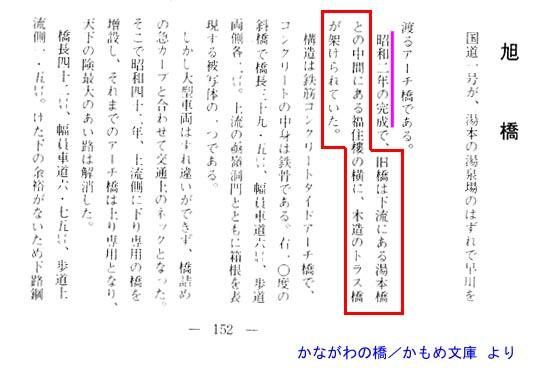 https://blogs.c.yimg.jp/res/blog-fe-4e/bazu55555/folder/109946/08/31529408/img_11?1405616208