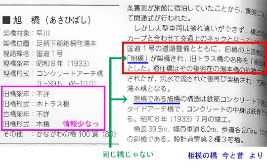https://blogs.c.yimg.jp/res/blog-fe-4e/bazu55555/folder/109946/08/31529408/img_12?1405616208