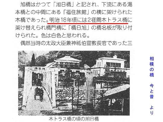 https://blogs.c.yimg.jp/res/blog-fe-4e/bazu55555/folder/109946/08/31529408/img_13?1405616208