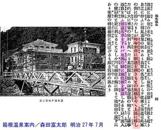 https://blogs.c.yimg.jp/res/blog-fe-4e/bazu55555/folder/109946/94/31534594/img_1?1405861414