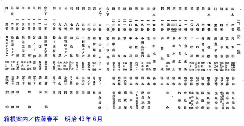 https://blogs.c.yimg.jp/res/blog-fe-4e/bazu55555/folder/109946/34/31537334/img_6?1405994927