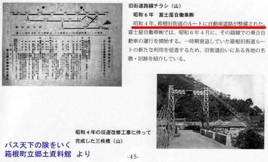 https://blogs.c.yimg.jp/res/blog-fe-4e/bazu55555/folder/725107/91/31552391/img_3?1406682436