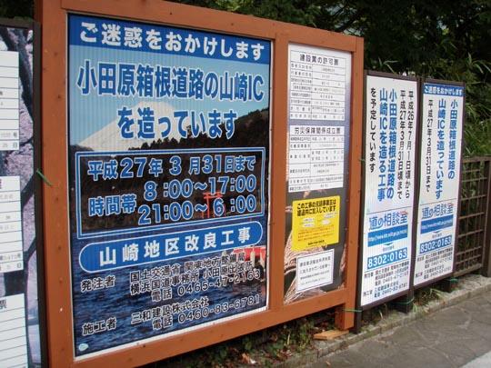 https://blogs.c.yimg.jp/res/blog-fe-4e/bazu55555/folder/109946/38/31572138/img_14?1407530654