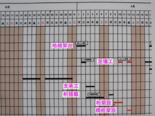 https://blogs.c.yimg.jp/res/blog-fe-4e/bazu55555/folder/109946/90/31605890/img_2?1409001256
