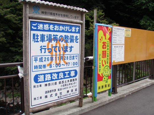 https://blogs.c.yimg.jp/res/blog-fe-4e/bazu55555/folder/109946/90/31605890/img_12?1409001256