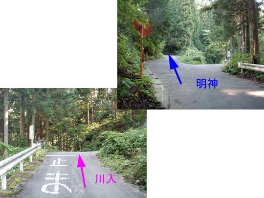 https://blogs.c.yimg.jp/res/blog-fe-4e/bazu55555/folder/109946/45/31642145/img_7?1410614348