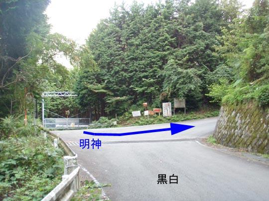 https://blogs.c.yimg.jp/res/blog-fe-4e/bazu55555/folder/109946/45/31642145/img_10?1410614348