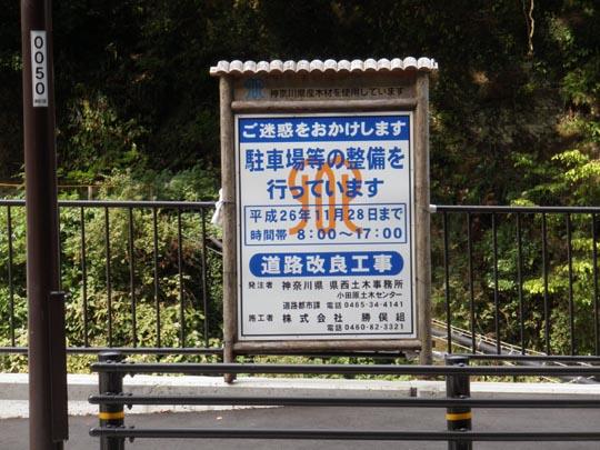 https://blogs.c.yimg.jp/res/blog-fe-4e/bazu55555/folder/109946/01/31655601/img_9?1411219441