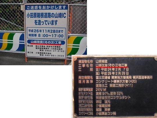 https://blogs.c.yimg.jp/res/blog-fe-4e/bazu55555/folder/109946/65/31738565/img_6_m?1415016787