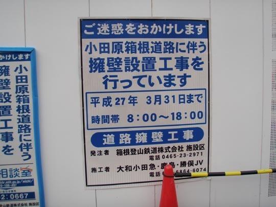 https://blogs.c.yimg.jp/res/blog-fe-4e/bazu55555/folder/109946/65/31738565/img_7_m?1415016787