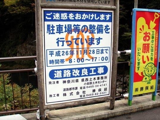 https://blogs.c.yimg.jp/res/blog-fe-4e/bazu55555/folder/109946/47/31739047/img_9_m?1415032409