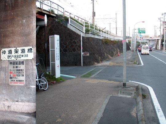 https://blogs.c.yimg.jp/res/blog-fe-4e/bazu55555/folder/109946/23/31748623/img_0_m?1415466437