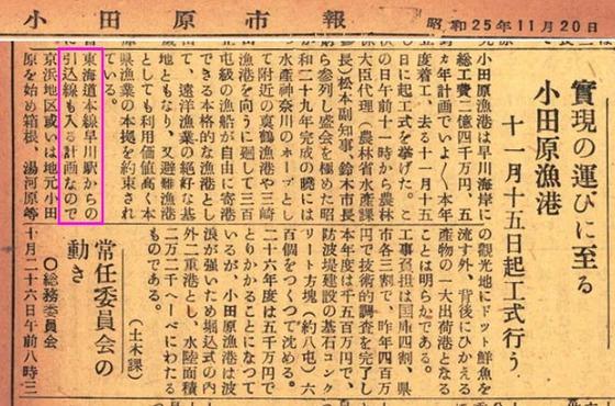 https://blogs.c.yimg.jp/res/blog-fe-4e/bazu55555/folder/109946/23/31748623/img_7_m?1415466437
