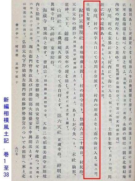 https://blogs.c.yimg.jp/res/blog-fe-4e/bazu55555/folder/109946/28/31748628/img_16_m?1415467271