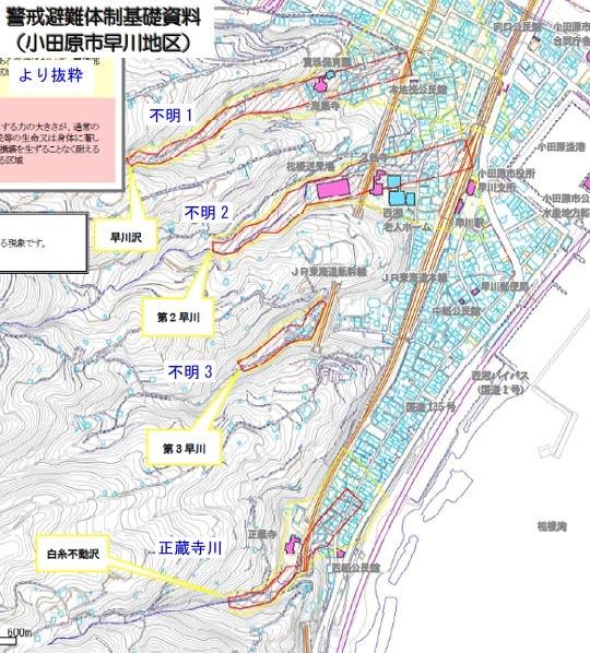 https://blogs.c.yimg.jp/res/blog-fe-4e/bazu55555/folder/725107/96/31758796/img_4_m?1415961883