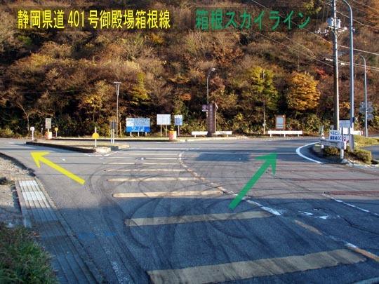 https://blogs.c.yimg.jp/res/blog-fe-4e/bazu55555/folder/109946/63/31768963/img_23_m?1416431805