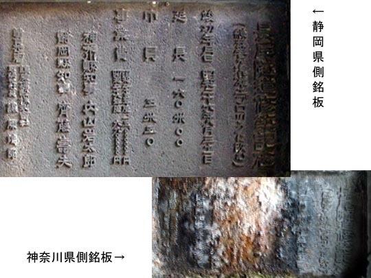 https://blogs.c.yimg.jp/res/blog-fe-4e/bazu55555/folder/109946/69/31768969/img_1_m?1416432380