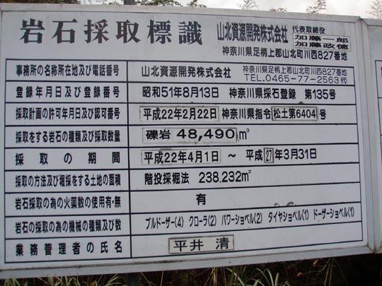 https://blogs.c.yimg.jp/res/blog-fe-4e/bazu55555/folder/109946/65/31779965/img_5_m?1416959064