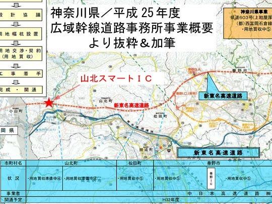 https://blogs.c.yimg.jp/res/blog-fe-4e/bazu55555/folder/109946/65/31779965/img_11_m?1416960955