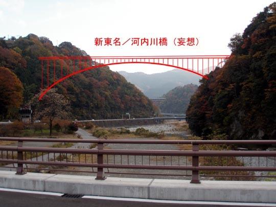https://blogs.c.yimg.jp/res/blog-fe-4e/bazu55555/folder/109946/65/31779965/img_10_m?1416960955