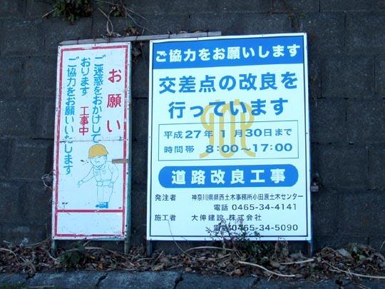 https://blogs.c.yimg.jp/res/blog-fe-4e/bazu55555/folder/109946/31/31793931/img_19_m?1417639086