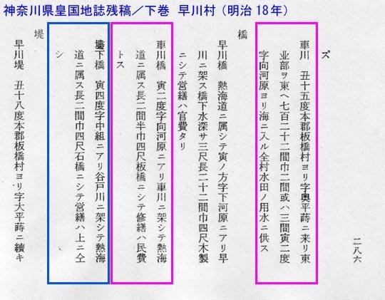 https://blogs.c.yimg.jp/res/blog-fe-4e/bazu55555/folder/725107/96/31758796/img_0_m?1415961883