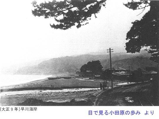 https://blogs.c.yimg.jp/res/blog-fe-4e/bazu55555/folder/109946/31/31793931/img_10_m?1417639086