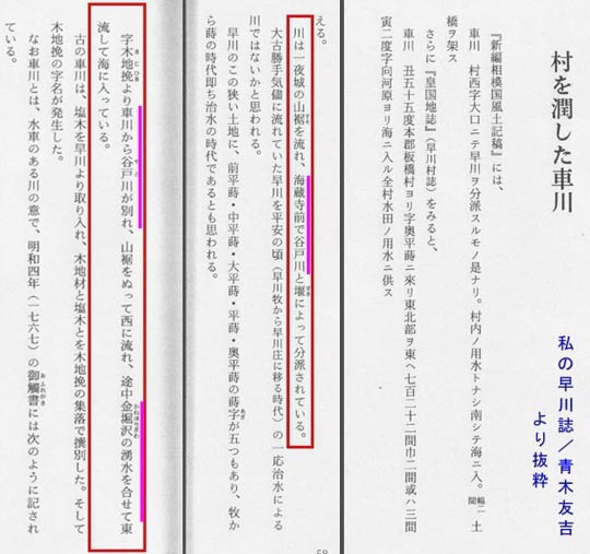 https://blogs.c.yimg.jp/res/blog-fe-4e/bazu55555/folder/109946/11/31796211/img_0_m?1417752227